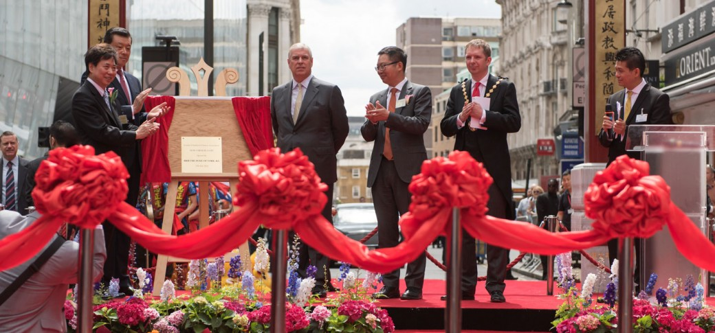 Prince Andrew opens gate in China Town. Photo credits White Fox Studios.